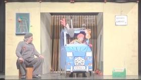 Bild: Vier sind dann mal weg - mit dem Theater Kreuz & Quer