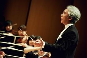 Bild: Suwon Philharmonic Orchestra - Städtepartnerschaft-Konzert