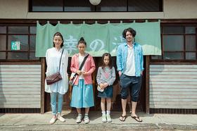 Bild: Her Love Boils Bathwater von Ryota NAKANO - Nippon Cinema
