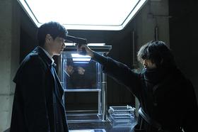 Bild: Death Note – Light Up the NEW World von Shinsuke SATO - Nippon Cinema