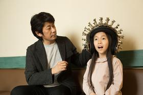 Bild: Happiness von SABU - Nippon Cinema
