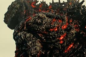 Bild: Shin Godzilla von Hideaki ANNO & Shinji HIGUCHI - Nippon Cinema