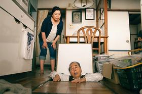 Bild: The Projects von Junji SAKAMOTO - Nippon Cinema