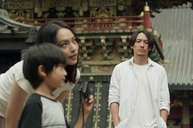 Bild: Mr. Long von SABU - Nippon Cinema