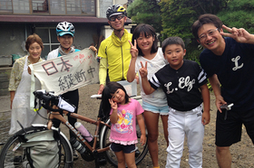 Bild: Start Line von Ayako IMAMURA - Nippon Visions