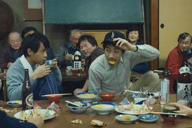 Bild: Tokyo University of the Arts: Shorts - Nippon Visions