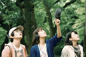 Bild: Parks von Natsuki SETA - Nippon Visions