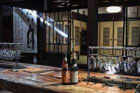 Bild: Amabuki-Sake-Workshop - Nippon Culture