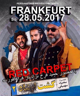 Bild: Gashte Ershad 2  - Red Carpet - mit Hamid Farokhnezhad live in Frankfurt