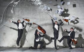 Bild: Weissenhorn Klassik 2017: Scherzo - Das traditionelle Konzert am 2. Weihnachtsfeiertag