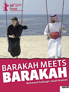 Bild: Barakah meets Barakah