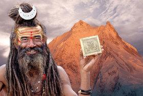Bild: Kinzigtal-Weltweit - Nepal - Acht, der Weg hat ein Ziel