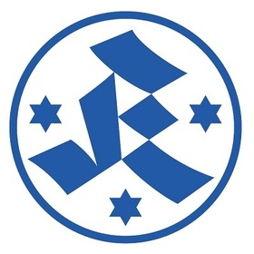 Bild: TSV Steinbach - Stuttgarter Kickers
