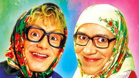 Bild: NOVYJE RUSSKIJE BABKI - Neue Russische Omis - Comedy Abend in russischer Sprache