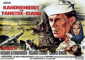 Bild: Kanonenboot am Yangtse-Kiang (deutsche Fassung)