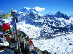 Bild: Abenteuer Fernweh - Nepal: Trekking im Himalaya (Vortrag)