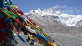 Bild: Livereportage / Diavortrag - Mount Everest
