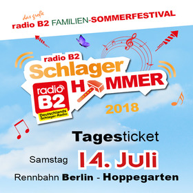 Bild: Kat. I - Stehplatz / Flanierkarte (Samstag)