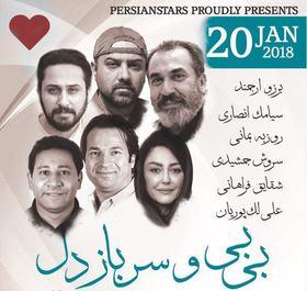 Bild: Bibi va Sarbaze Del - Persische Aufführung