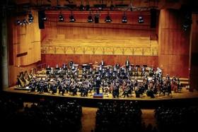 Bild: Schwäbischer Klassikherbst Orchesterkonzert