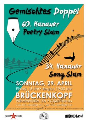 Bild: Gemischtes Doppel - Hanauer Poetry & Song Slam