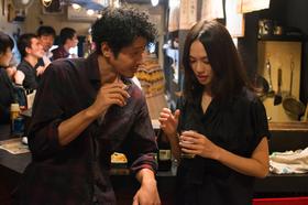 Pumpkin and Mayonnaise von Masanori TOMINAGA - Nippon Cinema