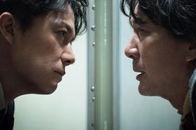 The Third Murder von Hirokazu KOREEDA - Nippon Cinema
