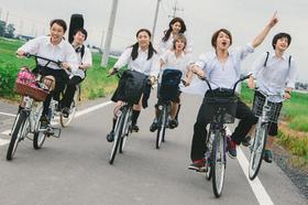 We Are von Michihito FUJII - Nippon Cinema