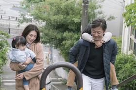 Dear Etranger von Yukiko MISHIMA - Nippon Cinema
