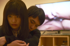 The Hungry Lion von Takaomi OGATA - Nippon Visions