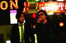 The Blood of Wolves von Kazuya SHIRAISHI - Nippon Cinema