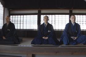 Zen and Bones von Takayuki NAKAMURA - Nippon Docs