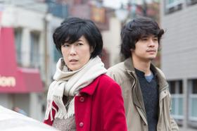 The City of Betrayal von Daisuke MIURA - Nippon Cinema