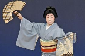 Nihon Buyo-Workshop - Nippon Culture