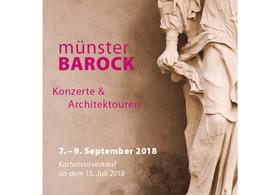 Bild: Kombikarte Münster Barock 2: Konzert 2 und Konzert 3 (Lichthof LWL Museum)