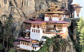 Bild: Bhutan via Kathmandu