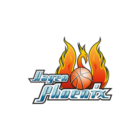 Bild: FC Schalke 04 Basketball - Phoenix Hagen