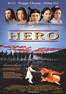 Bild: Hero - Traumfabrik #16 - CHINA im Kino / Auftaktveranstaltung mit Diskussion und Get-Together