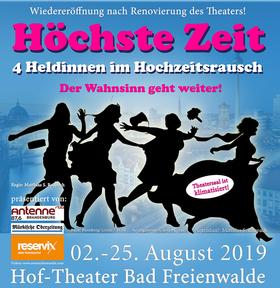 Bild: 17. Sommerkomödie im Oderbruch - HÖCHSTE ZEIT! - Premiere