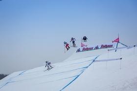 Bild: Audi FIS Ski Cross Weltcup Feldberg - Tageskarte Sonntag
