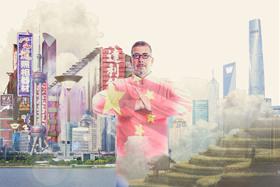 Sven Kemmler - Die neue Mitte - China für Anfänger