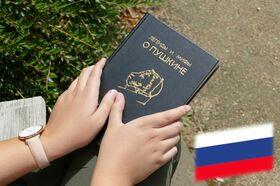 Bild: Spaziergang in russischer Sprache