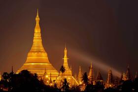 Bild: Myanmar - Zauber eines goldenen Landes