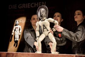 Bild: Theater Waidspeicher (D)