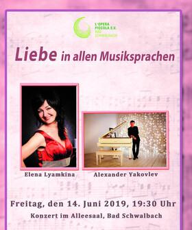 Bild: Liebe in allen Musiksprachen - Konzert mit Elena Lyamkina und Alexander Yakovlev