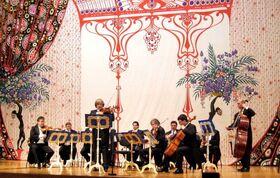 Bild: Neujahrskonzert mit dem Alt-Wiener Strauss-Ensemble