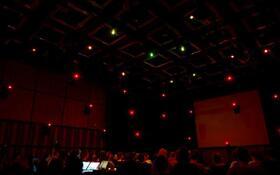 Bild: Chengdu Xchange - Konzert mit traditionellen chinesischen und europäischen Instrumenten sowie elektronischer Musik