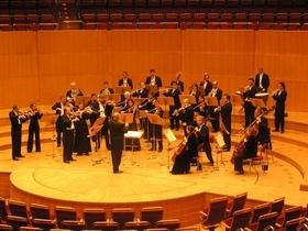 Bild: Sommerfest im Barockgarten Zabeltitz - mit dem Mitteldeutschen Kammerorchester