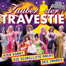 Brunnentheater Helmstedt