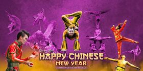 Bild: Chinesischer Nationalcircus - Happy Chinese New Year